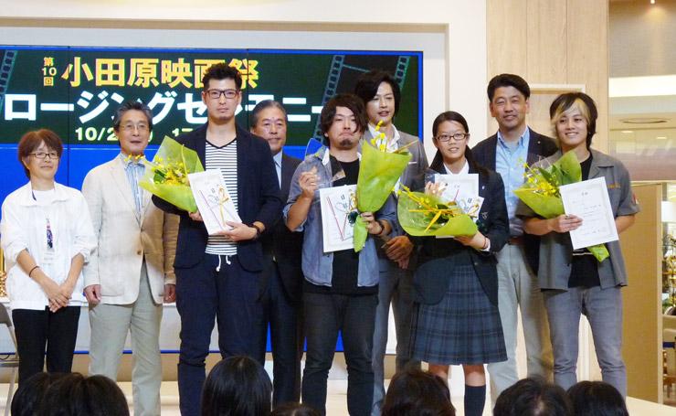 小田原PR動画コンテスト表彰式の写真