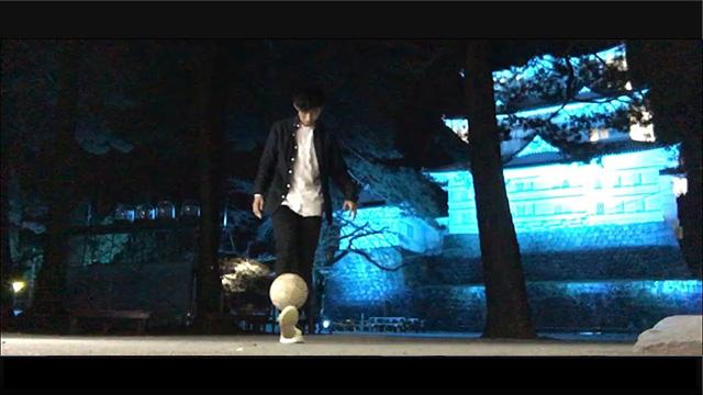 ボールと私と小田原